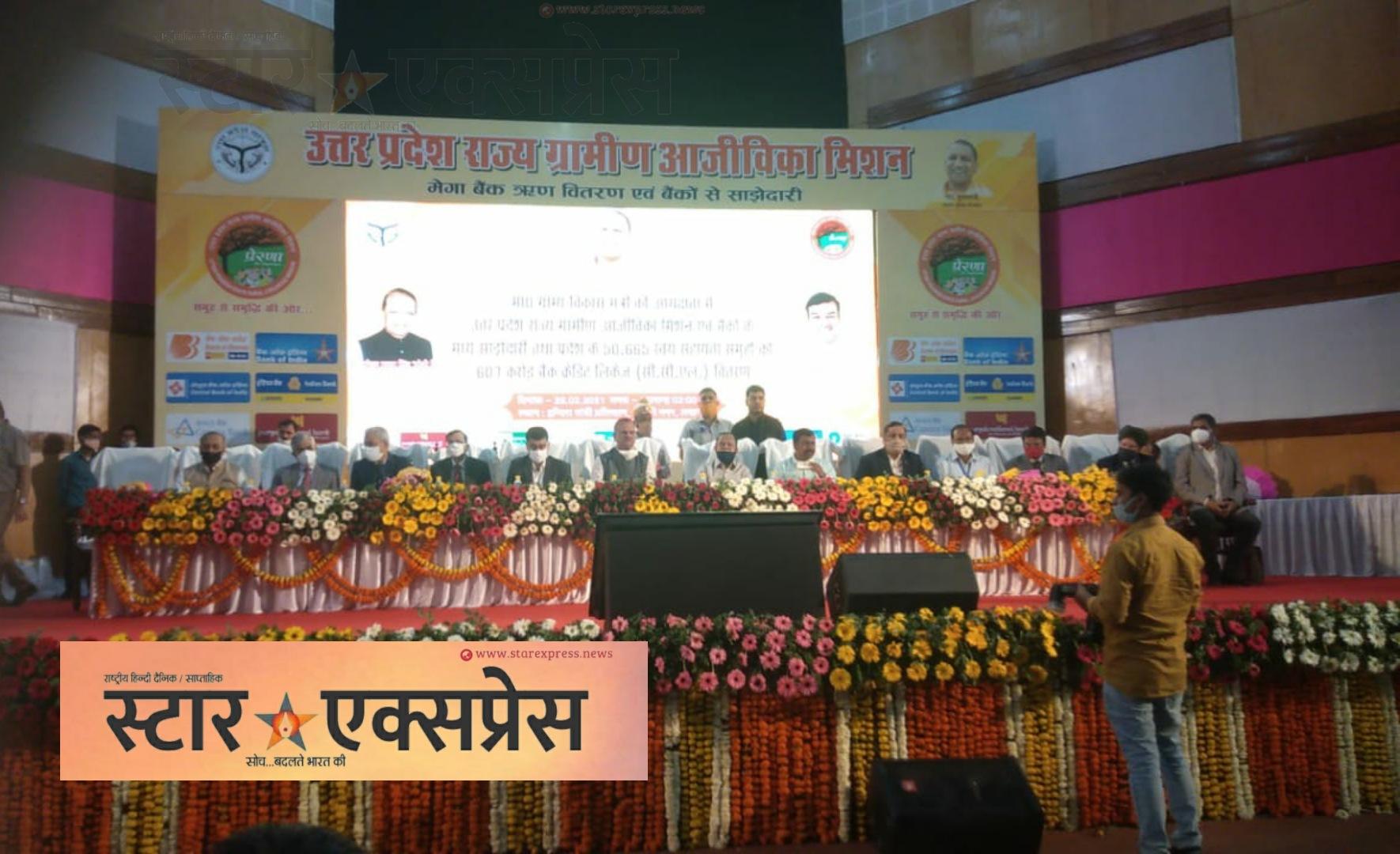 Photo of मुख्यमंत्री योगी आदित्यनाथ ने महिलाओं को आत्मनिर्भर बनाने के लिए दी बड़ी सौगात