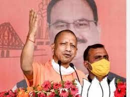 Photo of Bengal Election:सीएम योगी आदित्यनाथ का बंगाल दौरा आज