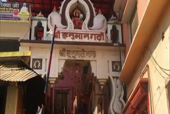 Photo of कोरोना महामारी के बीच अयोध्या का हनुमान गढ़ी मंदिर हनुमान जयंती के दिन भी है बंद, देखिए तस्वीरें