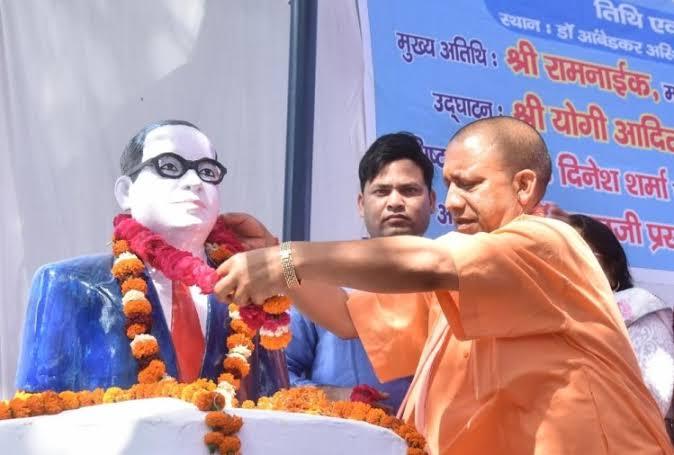 Photo of मुख्यमंत्री योगी आदित्यनाथ ने डाॅ0 आंबेडकर की जयन्ती पर दी शुभकामनाएं!