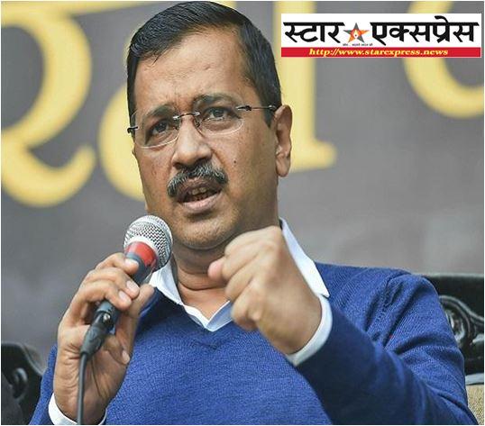 Photo of दिल्ली के मुख्यमंत्री ने सीबीएसई की परीक्षाएं रद्द करने की अपील, बोले- हॉटस्पॉट बन सकते हैं एग्जाम हॉल