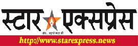 Star Express News