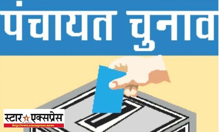 Photo of बीजेपी विधायक ने पंचायत चुनाव स्थगित करने की की मांग, योगी को लिखा पत्र