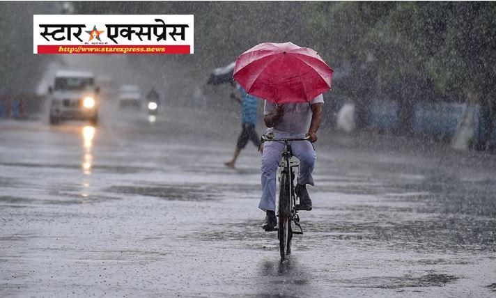 Photo of जुलाई से सितंबर तक होगी जोरदार बारिश, जानें क्या है मौसम का हाल