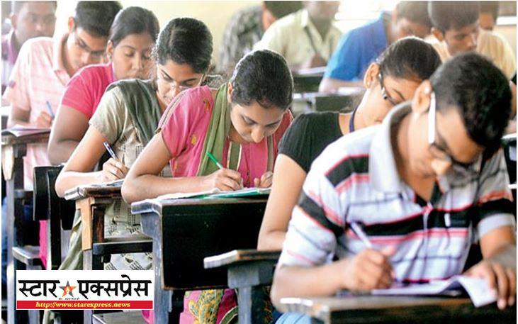 Photo of लखनऊ विश्वविद्यालय : UP व PG कोर्सों के लिए अब 15 मई तक होगें आवेदन