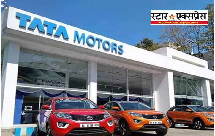 Photo of आज से TATA Motors  की कारें होगी मंहगी , देखें लिस्ट और कीमत।
