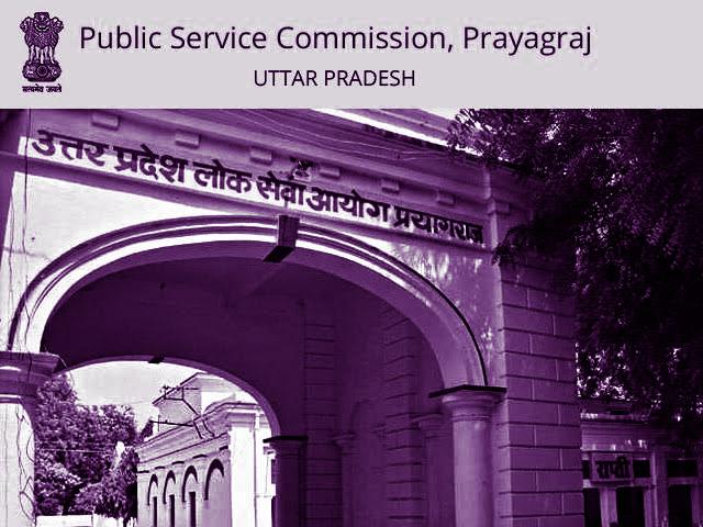 Photo of UPPCS प्रारंभिक परीक्षा 2021स्थगित करने की मांग, ट्वीटर पर ट्रेंड
