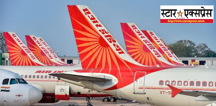 Photo of Air India के यात्री 30 जून तक Free में बदल सकते हैं अपनी यात्रा की तारीख