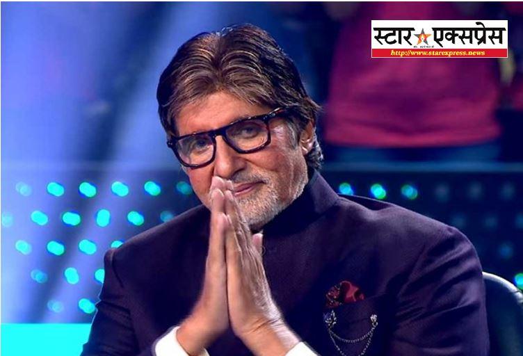 Photo of अमिताभ बच्चन ने पूछा रजिस्ट्रेशन के लिए 5वां सवाल, सही जवाब से पहुंच सकते हैं हॉटसीट तक, जानिए क्या है सही जवाब