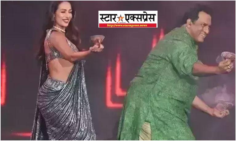 Photo of मलाइका अरोड़ा संग अनुराग बसु का डांस देखकर हैरान हुए, सुप्रिया और सचिन पिलगांवकर