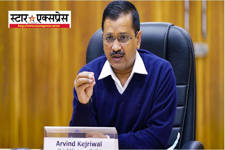 Photo of सीएम अरविंद केजरीवाल का ऐलान, दिल्ली मे बढ़ा फिर से एक हफ्ते का लाॅकडाउन