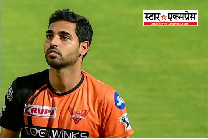 Photo of भुवनेश्वर कुमार को इंग्लैंड दौरे के लिए टीम इंडिया में क्यो नहीं मिली जगह, जानिए क्या थी वजह