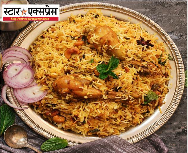 Photo of बनाये स्वदिष्ट हैदराबादी बिरयानी, ईद पर इस रेसिपी को करें ट्राई