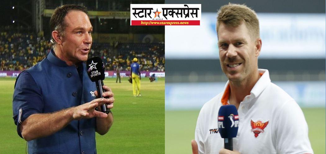 Photo of IPL 2021 : क्रिकेट के दिग्गज खिलाड़ी वार्नर और स्लेटर के बीच हाथापाई, जानिए क्या है पूरा मामला