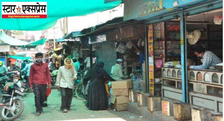 Photo of अनलॅाक की उम्मीद: जानिए कौन सी दुकानें खोलने की मिल सकती है छूट, क्या होंगी शर्तें