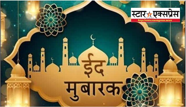 Photo of ईद उल फितर के इस पर्व मे उलेमाओं ने कहा, ईद का त्योहार सादगी से मनाएं दूसरे की खुशियों का रखें ध्यान