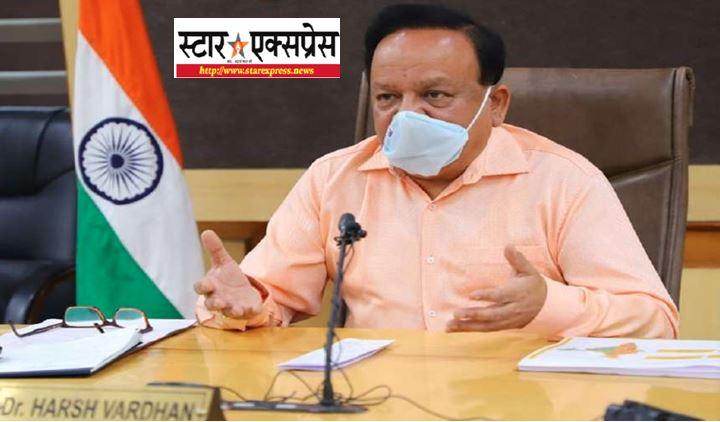 Photo of कोरोना महामारी से निपटने में भारत की मदद करेगा US