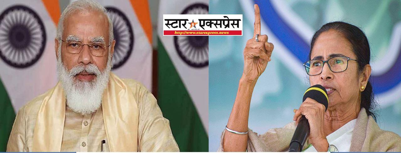 Photo of मुख्य सचिव अलपन बंद्योपाध्याय को दिल्ली भेजने से किया इनकार : ममता बनर्जी