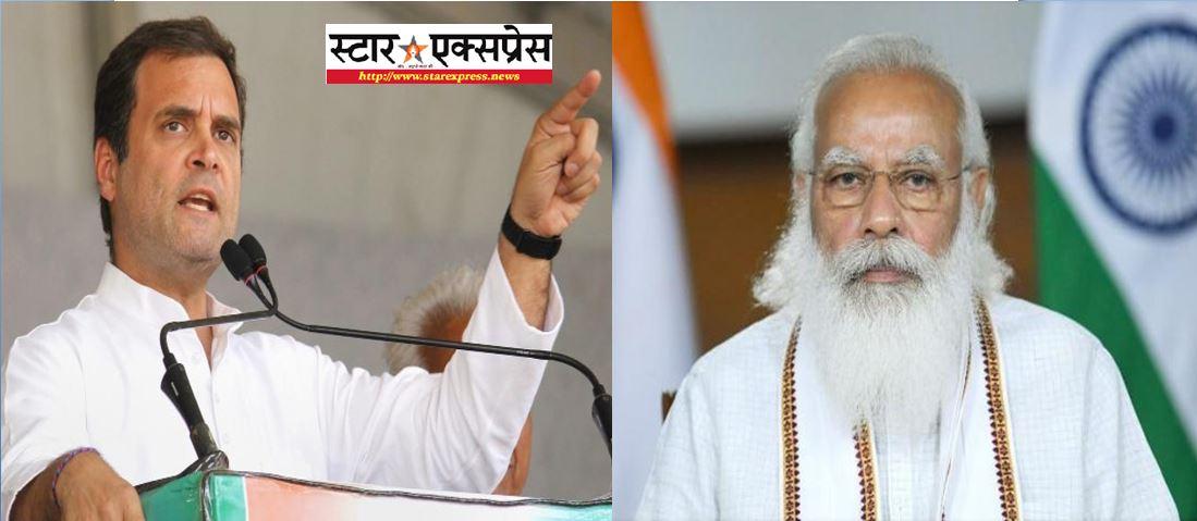 Photo of राहुल गांधी का मोदी सरकार पर हमला, बोले – सरकार के सिस्टम को नींद से जगाना है जरूरी