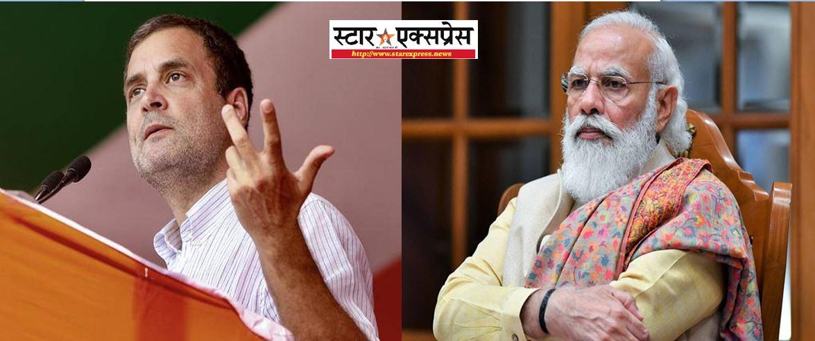 Photo of राहुल गांधी ने मोदी पर बोला हमला, ऑक्सीजन और वैक्सीन को लेकर कहा गायब हो गए पीएम