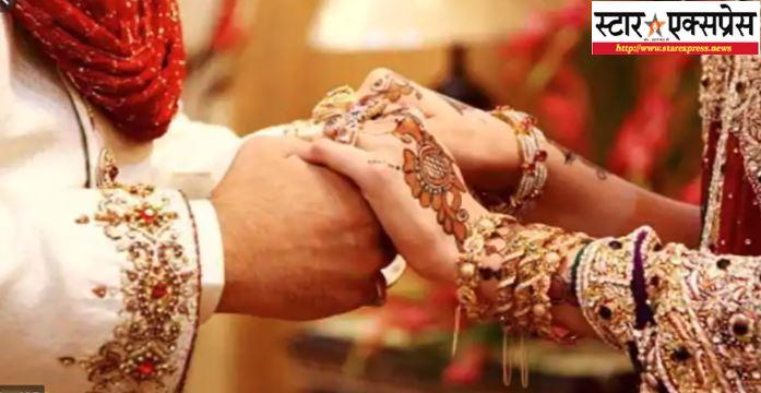 Photo of शादी से पहले हर लड़की के दिमाग में आते हैं ये 5 सवाल, क्या आप जानते हैं?