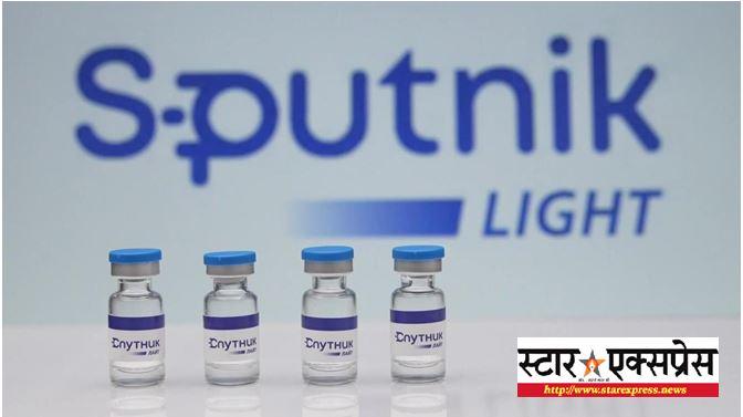 Photo of भारत में कोरोना से बचाव के लिए जल्द ही आएगा, स्पूतनिक वी का लाइट वर्जन