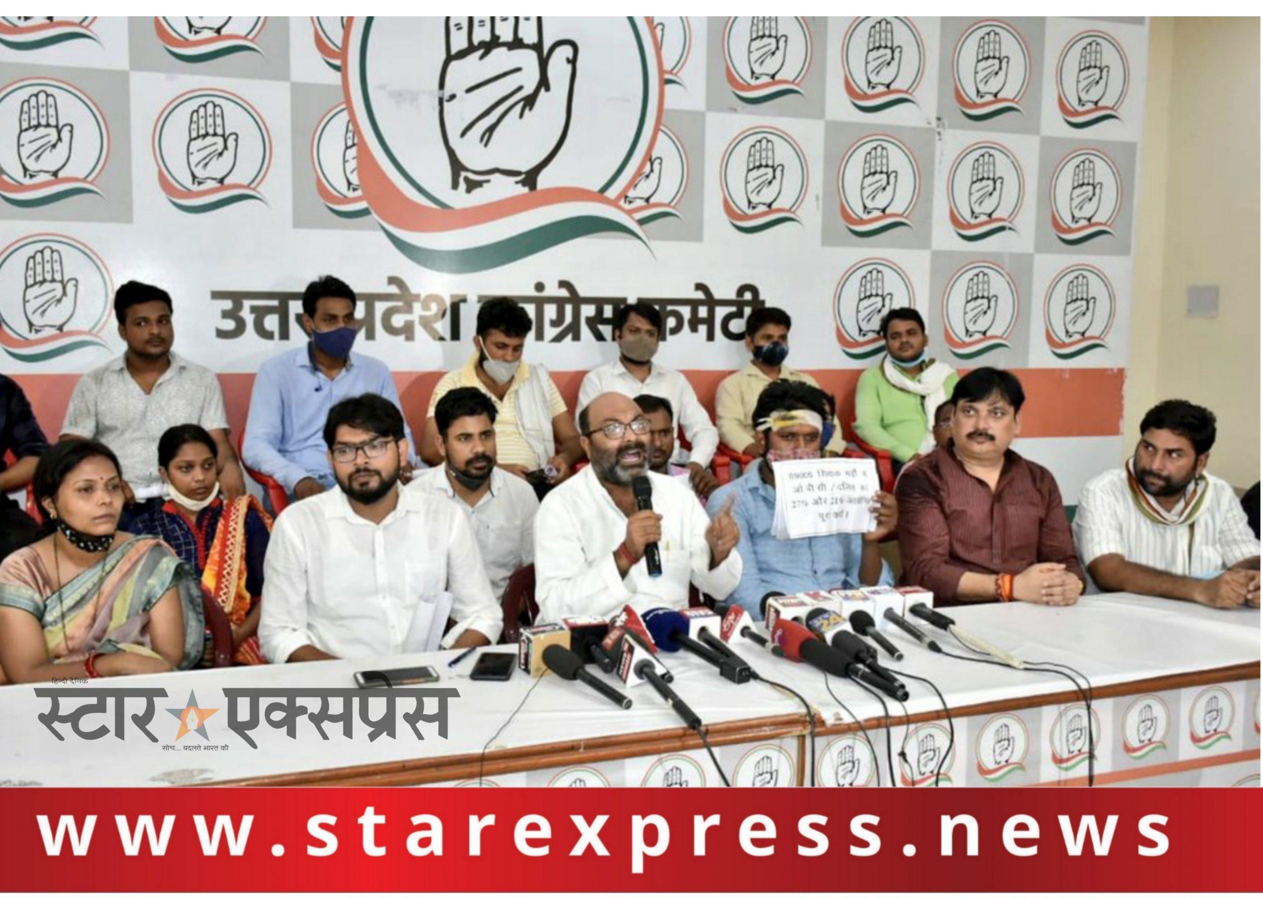 Photo of 'पिछड़ा वर्ग आयोग' की रिपोर्ट भी बता रही है कि 69 हजार शिक्षक भर्ती में हुआ आरक्षण घोटाला, योगी सरकार पिछड़ा और दलित विरोधी- अजय कुमार लल्लू