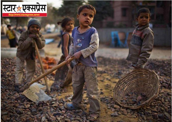 Photo of आज है विश्व बालश्रम निषेध दिवस, जानिए इससे जुड़ी कुछ अहम बातें