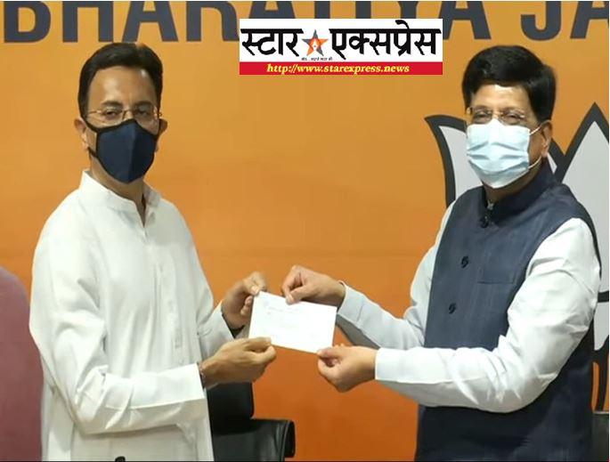 Photo of कांग्रेस को लगा करारा झटका, बीजेपी में शामिल हुए कांग्रेस के सीनियर नेता जितिन प्रसाद