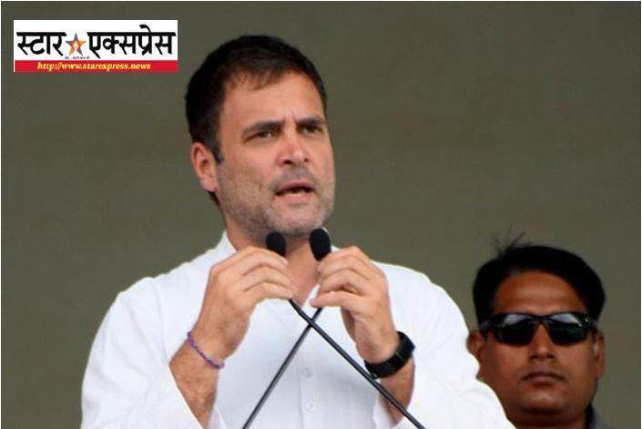 Photo of राहुल गांधी ने ट्वीट कर बाढ़ पीड़ित परिवारों के प्रति जताई संवेदना, कार्यकर्ताओं से मदद करने की करी अपील