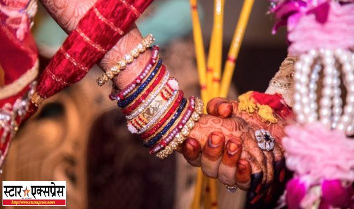 Photo of सात साल की दोस्ती के बाद दो सहेलियां बनीं हमसफर, मंदिर में की शादी