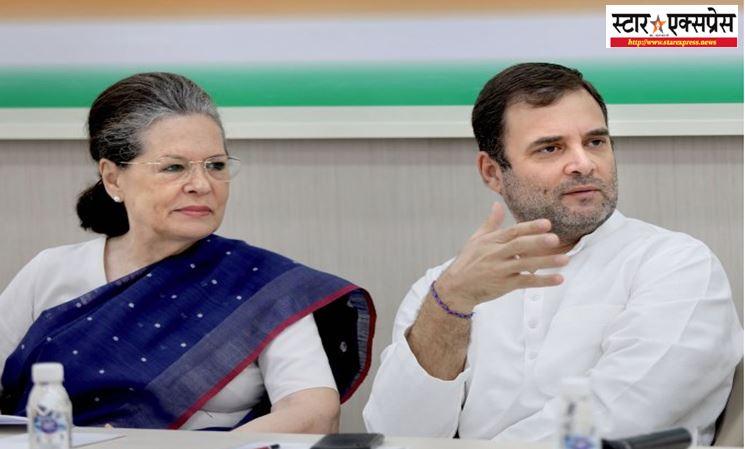Photo of आंतरिक कलह से जूझ रही कांग्रेस को दक्षिण में भी दिक्कत