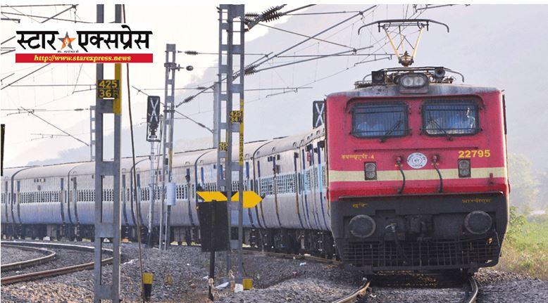 Photo of दक्षिण पूर्व मध्य रेलवे में अपरेंटिस के भारी पदों भर भर्ती, देखें डिटेल्स