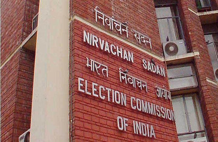 Photo of विधानसभा चुनाव को लेकर EC ने की बैठक अधिकारियों से मांगा सुझाव