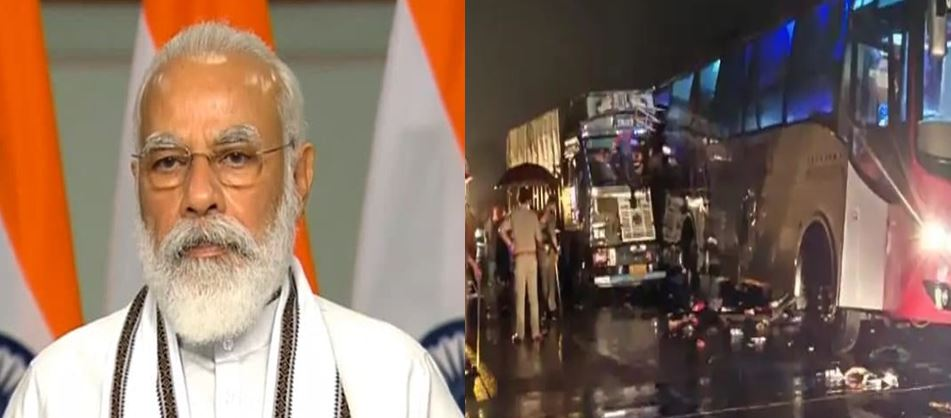 Photo of बाराबंकी सड़क हादसे पर पीएम मोदी ने जताया दुख