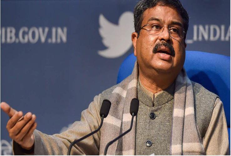 Photo of शिक्षा मंत्री धर्मेंद्र प्रधान बोले, उच्च शिक्षा के लिए मसौदा तैयार किया जा रहा है