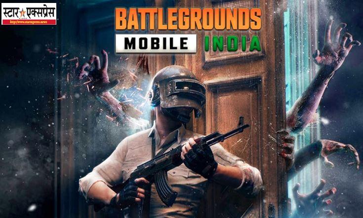 Photo of PUBG लवर्स के लिए बड़ी खुशखबरी! भारत में लॉन्च हुआ Battlegrounds Mobile India, ऐसे करें डाउनलोड