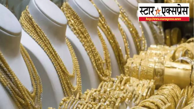 Photo of सोने और चांदी की कीमतों में आई गिरावट, चेक करें आज के रेट्स