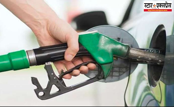 Photo of पेट्रोल और डीजल की कीमतें जारी, जाने क्या है आज का भाव