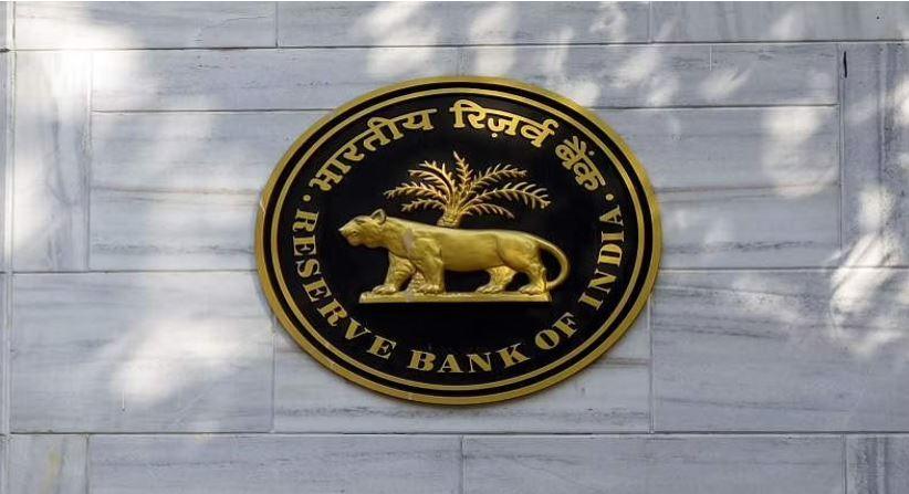 Photo of आरबीआई ने दिखाई सख्ती, दो बैंको के नियम तोड़ने पर लगाया लाखों रूपए का जुर्माना