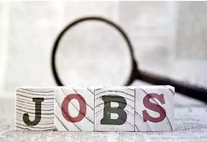 Photo of IIT-ISM Recruitment 2021: आईआईटी धनबाद में जूनियर इंजीनियर समेत कई पदों पर भर्तियां, जाने आवेदन की अंतिम तिथि