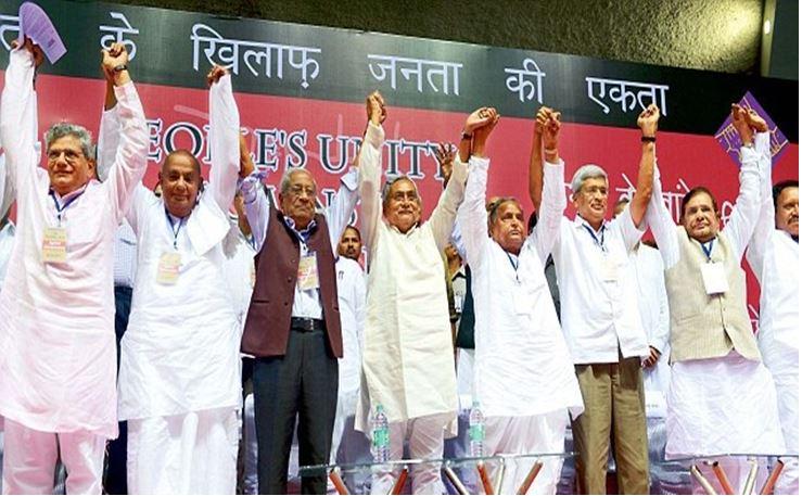 Photo of यूपी विधानसभा चुनाव : भाजपा को रोकने के लिए तीसरे मोर्चे के गठन की कोशिश तेज, इस दिन दिखेगी देश के दिग्गज नेताओं की एकजुटता