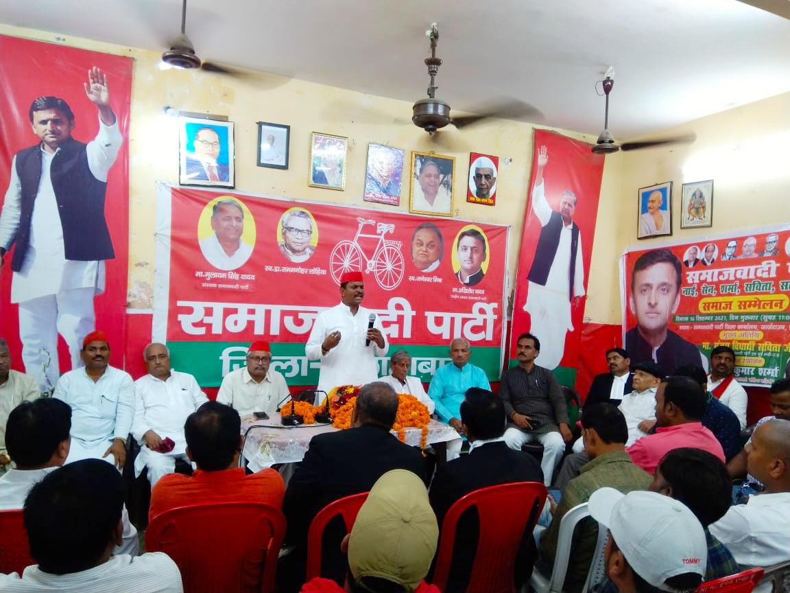 Photo of बीजेपी ने किया पिछड़ों और दलितों का शोषण : संजय विद्यार्थी सविता