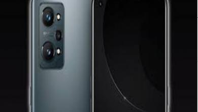 Photo of जल्द मार्केट में लॅान्च होगा Realme GT Neo2, लीक हुई कीमत