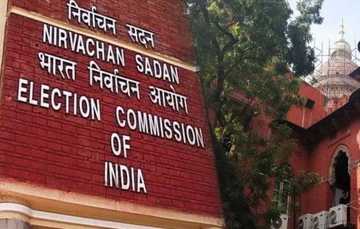 Photo of चुनाव आयोग का बड़ा ऐलान, राज्यसभा उपचुनाव की छह सीटों पर 4 अक्टूबर को होगा मतदान