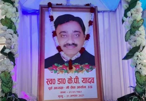 Photo of जौनपुर : डॉ. केपी यादव के घर शोक जताने आज पहुंचेंगे अखिलेश यादव