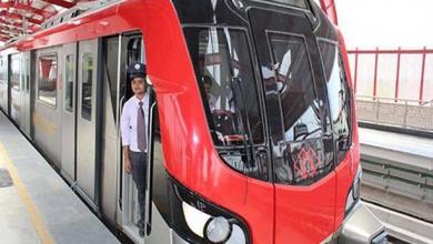 Photo of Maha Metro Recruitment 2021: जूनियर इंजीनियर समेत कई पदों पर भर्ती, जल्द करें आवेदन