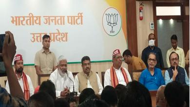 Photo of मिशन 2022 : भाजपा को मिला निषाद पार्टी साथ मिलकर लड़ेंगे चुनाव