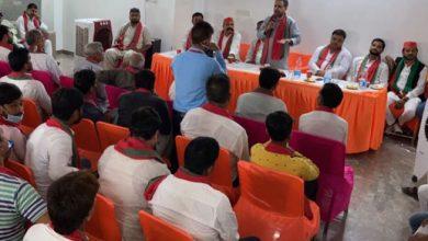 Photo of संडीला विधानसभा क्षेत्र मे सपा की बैठक