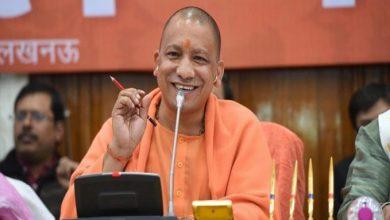 Photo of CM योगी के बोल- जहां नेतृत्व के प्रति निष्ठा होती है, वहां सफलता भी सुनिश्चित होती है
